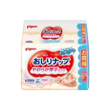 - 【Japanese original imported】 Pigeon (Pigeon) fresh wet wipes wet paper towel 80 × 6P (make up) on JD