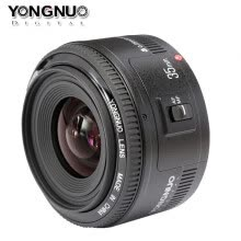 -Yongnuo 35mm lens YN35mm F2 lens Wide-angle Large Aperture Fixed Auto Focus Lens For canon on JD