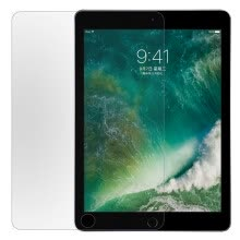 -VALK iPad Pro 10.5-inch high-definition steel screen scratch protection film on JD