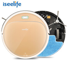 Robot-Vacuum-Cleaner-ISEELIFE 1300PA Smart Robot Vacuum Cleaner 2in1 for Home Dry Wet Water Tank brushless motor Intelligent Cleaning ROBOT ASPIRADOR on JD