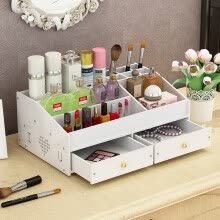 -Everything good large cosmetic storage box plastic finishing home skin care dressing table storage mask storage shelf JD-P02 on JD