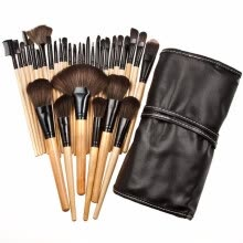 makeup-tools-professional 32pcs makeup brush set full completed cosmetic brush kits with pu holder case  (burlywood) on JD
