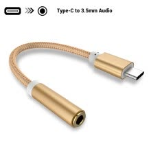 875061539-GiGiboom 15cm Type-C to 3.5mm Audio Adapter, Nylon Braided USB Type C Cable to 3.5mm Audio Jack Headphone Adapter Converter on JD