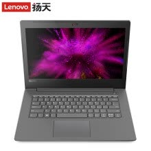 -Lenovo (Yenovo) Yangtian V330 14-inch business thin and light notebook computer (i5-8250U 4G 256G SSD AMD R5 2G alone significantly win10) iron gray on JD