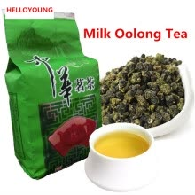 -Super Wholesale Jin Xuan Milk Oolong Tea 50g High Quality Tieguanyin Green Tea Milk Oolong Superior Health Care Milk Tea on JD