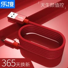 -Lok LEJIE Micro USB Android Data Cable/Charger Cable Lengthen 2 Meter Red Apply vivo/oppo/Hammer/Millet/Huawei LUMC-1200H on JD