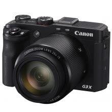 -Canon PowerShot G3X digital camera (20.2 million effective pixels DIGIC6 processor 24-600mm zoom IS optical image stabilization) on JD
