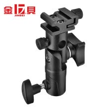 film-studio-equipment-Jinbei A2 Flash umbrella bracket Flash bracket on JD