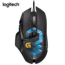 -Logitech G502 Proteus12000DPI Gaming Mouse ,Optical Sensor RGB Chroma Lighting Ergonomic Computer Game Mouse ,with package on JD