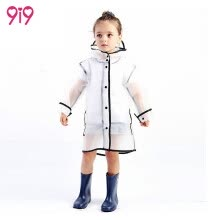-9i9 long love long children hooded transparent raincoat pointed hat big hat cute elf hat witch hat baby poncho 1800310 transparent color L on JD