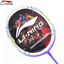 -Li-Ning Full Carbon Badminton Racket Superlight Badminton Racquet WindStorm 600 on JD