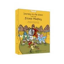 other-books-of-language-learning-Journey to the West With the Stone Monkey on JD