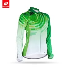 -NUCKILY Spring/Autumn Road Bike Jersey Green Light Breathable Cycling Apperal GH002 on JD