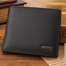 -Fashion Men PU Leather Trifold Wallet Coin Credit / ID Card Holder Slim Purse Luxury Handbags ( Black Coffee ) on JD