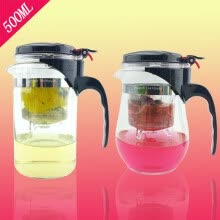 coffee-tea-espresso-500ml Style A or B Heat Resistant Glass Teapot Chinese Tea Set Puer Kettle Coffee Glass Maker Convenient Office Tea Pot 1pcs on JD