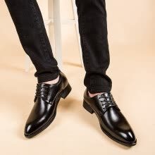 men-leather-shoes-British-style men business dress shoes pointed leather shoes on JD