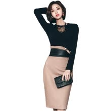 875062778-Two-piece sleeve with slim top and buttocks on JD