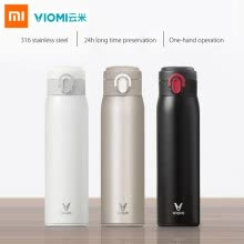 87502-Original Xiaomi VIOMI 300ml 460ml 1.5L Stainless Steel Vacuum Portable Leakproof Thermos on JD