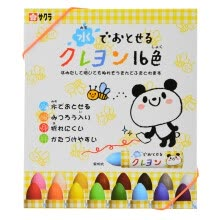 -Sakura Sakura Water-soluble Soft Crayons 16-color Set WYL16 Japan Design Branches Children's Paintings Green Eco-friendly Products on JD
