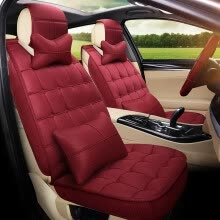 -universal auto cushion car seat covers for CITROEN Elysee Picasso Quatre C-Triomphe C2 C3-XR C4L C4 C5 C6 C5 AIRCROSS C4 Picasso on JD