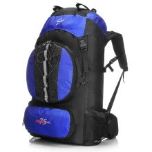 875062575-Men Outdoor Sport Bag Large Capacity Travel Backpack Camping Hiking Backpack Women Climbing Travel Backpacks 57L on JD