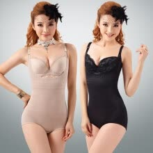-Tummy Suit Control Girdler Underbust Slimming Shapewear Cincher Full Body Shapers Firm on JD