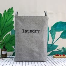 -Yuan Yuan large folding linen clothes  clothes toys storage basket storage bag laundry basket hamper 34*40*55CM on JD