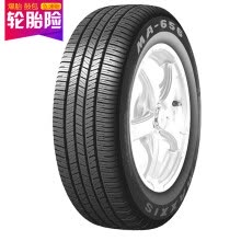 tires-wheels-Maxis (MAXXIS) tire / car tire 205 / 60R16 92V MA510 original new Fox / wing Bo / Fiat Fixiang on JD