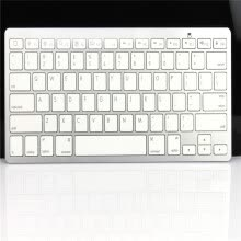 keyboards-FirstSeller Hot New 1pc Wireless Bluetooth White Keyboard Slim for Apple System 80423 Free Shipping on JD