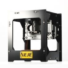 printers-NEJE DK-8 Pro-5 High Power Laser Engraver Printer Machine 500mW for Cellphone Case on JD