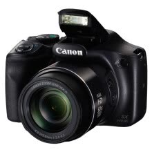 875072536-Canon PowerShot SX540 HS Digital Camera (20.3 million pixels, 50x optical zoom) on JD