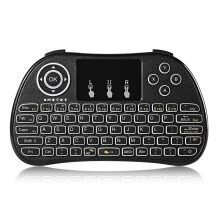 game-controllers-steering-wheels-TZ P9 Wireless Mini Keyboard Gamepad Game Control on JD