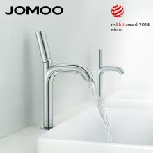 -JOMOO Basin Faucet Reddot Award Chrome Bathroom Sink Faucet Mixer Tap Single Handle Single Hole Luxury Quality Faucet on JD