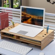 home-storage-organization-Wanshijia laptop monitor screen elevated base bracket office desktop storage box storage shelf JD-Z03 cherry wood on JD