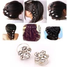 875062531-Bridal Wedding Prom Crystal Pearl Flower Hair Coils Swirl Spiral Twist Pin  5PCS on JD