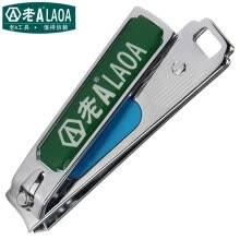 87502-LAOA Nail Clipper (Overseas Sales) on JD