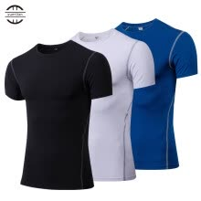 8750510-Yuerlian Quick Dry Compression Men's Short Sleeve T-Shirts Running Shirt Fitness Tight Tennis Soccer Jersey Gym Demix Sportswear on JD