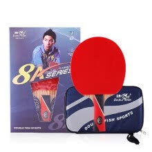 8750507-Pisces 8A table tennis racket beat double-sided anti-plastic loop with fast break on JD