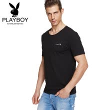 -Playboy home service tops T-shirt can be worn outside shirt 7511 black XXL on JD
