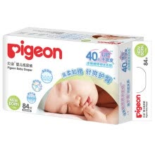 -Pigeon baby pants (urine is not wet) neonatal NB84 (0-5kg) on JD