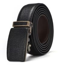 875061442-XHtang Mens Belt Autolock Honorable Leather Ratchet Belt Automatic Buckle Belt Strap Suit Belt Jeans Gift on JD