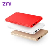 875061539-Original Xiaomi ZIMI 10000mAh Mobile Power Bank Portable Charger USB Fast Charge For Xiaomi iPhone Sumsung on JD