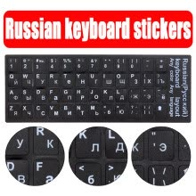 -Standard Waterproof Russian French Arabic Korean Thai Keyboard Stickers Layout With Button Letters Alphabet For Keyboard on JD