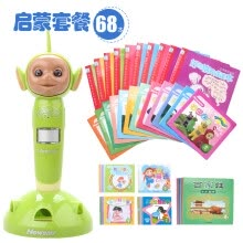 electronic-education-Newman (Newsmy) 18A powder 16G children bilingual point reading pen story machine early learning point reading machine 0-3-6-7 year old child educational toys enlightenment gift on JD