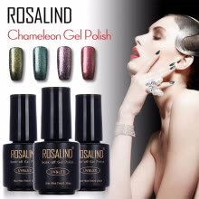 -ROSALIND Gel 1S 7mlL Chameleon Color B01-12 UV LED Glitter Gel Nail Polish Nail Art Chameleon Shimmer Permanent gel lacquer on JD