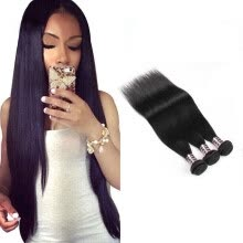 -Ishow Hot Sell Malaysian Virgin Hair Straight 3 Bundles Malaysian Straight Virgin Hair Unprocessed Malaysian Hair Cheap Human Hair on JD
