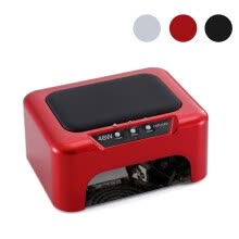 -MyMei  48W  LED Nail System Cure Lamp UV Gel Dryer Light Timer Gel Polish US/EU 87263-87268 on JD