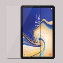 -Закаленное стекло Screen Protector для Samsung Galaxy Tab S4 10.5 Wi-Fi 3G LTE SM-T835 SM-T830 Tablet Screen Protector on JD