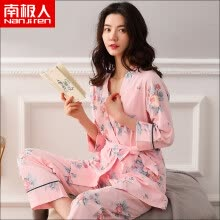 -Antarctic cotton pajamas women's Japanese-style kimono three-piece suit spring and autumn can wear long-sleeved lace casual home service summer female light pink 3 piece set XXL on JD