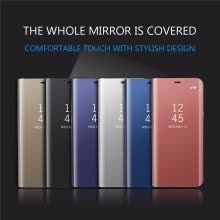 -Iphone 7/7 Plus Luxury Slim Mirror Flip Shell  Stand Leather Smart Clear View Window Cover Phone Case on JD